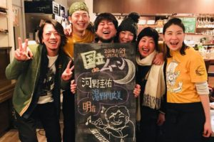 【LIVEレポ】国立deムーン【ありがとうございました!】2019.1.29